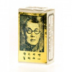 Suifan Kwang Tze – Chinese Brush – Mit Pinsel-Applikator gegen frühzeitige Ejakulation